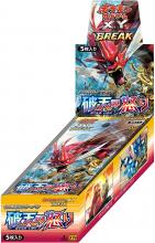 Pokemon Card Game XY BREAK Expansio...
