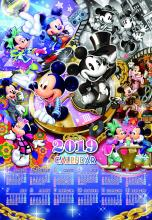 1000Pieces Puzzle Disney Mickey' Fa...