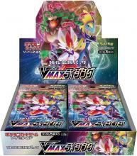 "Pokemon Card Game Sword & Shield Enhanced Expansion Pack ""VMAX Rising"" BOX"