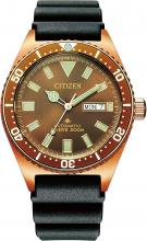 CITIZEN Watch Promaster NY0125-08W ...
