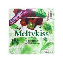 Meiji Meltykiss, Hand-Picked Rich M...