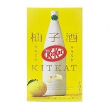 Kit Kat Mini Yuzu Sake 9 pieces[pantry]