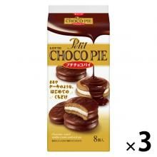 Lotte Petit Choco Pie Chocolate Swe...
