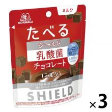 Morinaga Shield Lactic Acid Bacteria Chocolate (Milk) Chocolate Sweets x 3 [pantry]