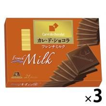 Morinaga Carre de Chocolat (French milk) Chocolate sweets x 3 [pantry]