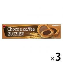 Bourbon Chocolate & Coffee Biscuits x 3 [pantry]