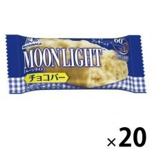 Morinaga Moon Light Chocolate Bar Chocolate Sweets x 20 [pantry]