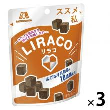 Morinaga Rilaco Chocolate Sweets x 3 [pantry]