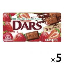 Morinaga Strawberry Dozen Chocolate Sweets x 5 [pantry]