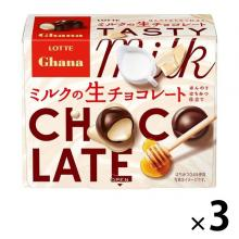 Lotte Ghana (Raw milk chocolate) Ch...