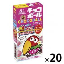 Morinaga Chocolate Ball (Strawberry...