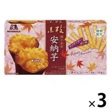 Morinaga Confectionery Twig (Anno Imo) x 3 [pantry]