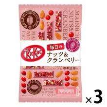 Nestle Japan KitKat Daily Nuts Cran...