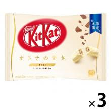 Nestle Japan KitKat Mini Adult Swee...
