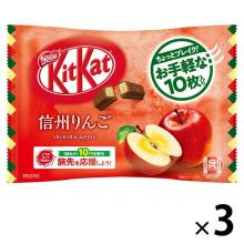 Nestle Japan KitKat Mini Shinshu Ap...