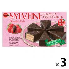 Bourbon Sylvaine Strawberry x Choco...