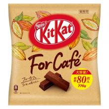 Nestle Japan Kit Cut Mini For Cafe ...