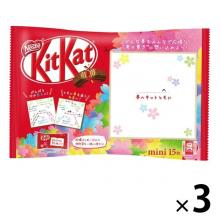 KitKat Mini Support Message Pack 15...