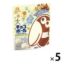 Morinaga Otama Chocolate Ball (White Crunch Caramel) Chocolate Sweets x 5 [pantry]