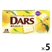 Morinaga Yuzu White Dozen Chocolate x 5 [pantry]