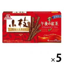 Morinaga Twig (Straight Tea) Chocolate x 5 [pantry]