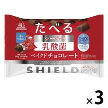 Morinaga Shield Lactic Acid Bacteria Baked Chocolate Value Bag x 3 [pantry]