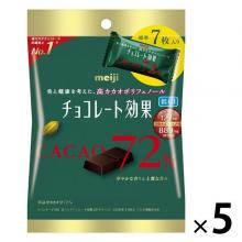 Meiji chocolate effect 72% 7 sachet...