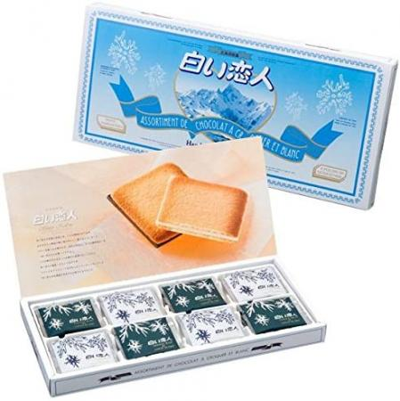white lover chocolate japan (Shiroi...