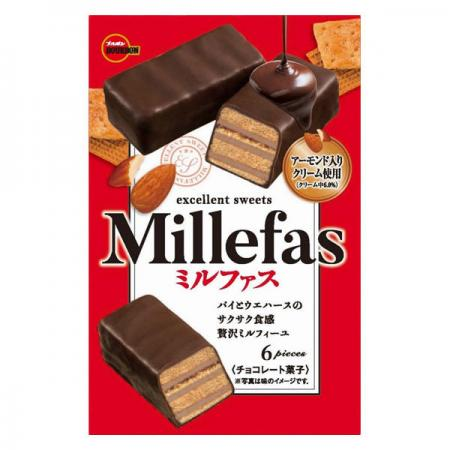 Bourbon Millefeus 6 pieces (Luxury Millefeuille)