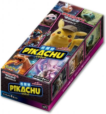 """Pokemon Card Game Sun & Moon Movie Special Pack """"Detective Pikachu"""" BOX"""
