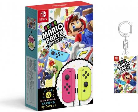 Super Mario Party Joy-Con set for 4 people -Switch