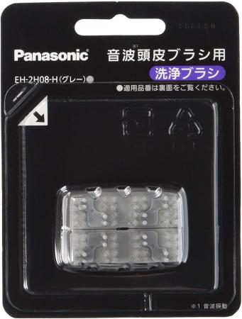 Panasonic Sonic Scalp Brush Cleaning Brush Gray EH-2H08-H