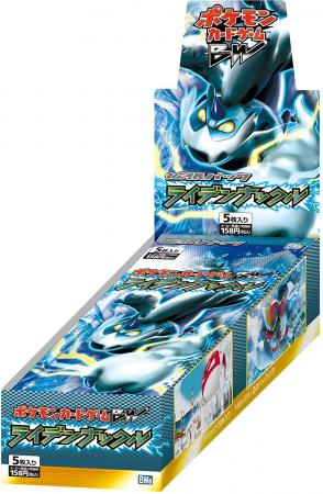 Pokemon Card Game BW Expansion Pack Leiden Knuckle BOX