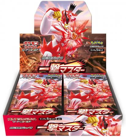 Pokemon Card Game Sword & Shield Expansion Pack Blow Master BOX