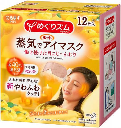 Megurizumu Steam Hot Eye Mask 12 Ripe Yuzu