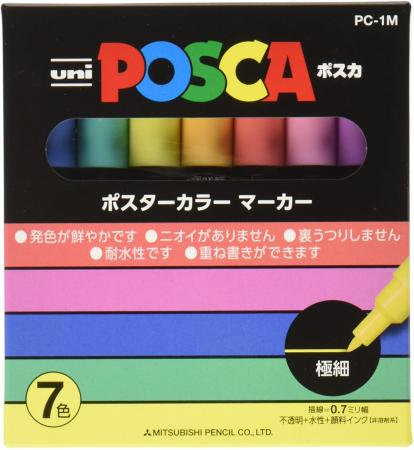Mitsubishi water-based pen posca extra-fine 7 colors PC1M7C