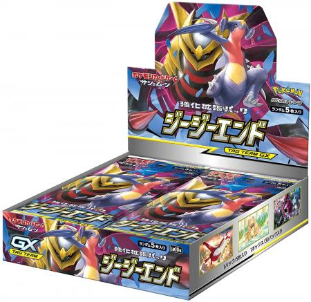 "Pokemon Card Game Sun & Moon Enhanced Expansion Pack ""GG End"" BOX"