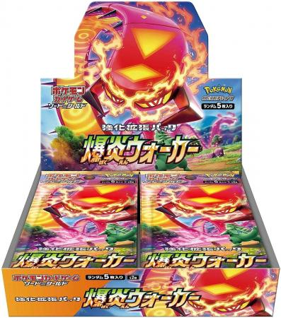 Pokemon Card Game Enhanced Expansion Pack  Explosion Walker  (s2a) BOX