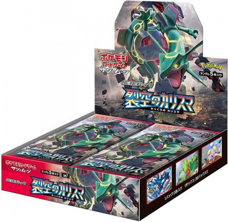 Pokemon Card Game Sun  Moon Expansion Pack Charisma Box in the Sky