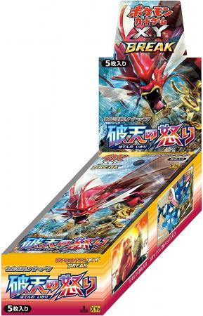Pokemon Card Game XY BREAK Expansion Pack The Wrath of the Sky BOX