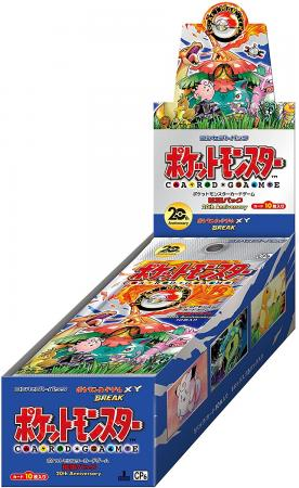 Pokemon Card Game XY BREAK Concept Pack Pokemon Card Game Expansion Pack 20th Anniversary BOX
