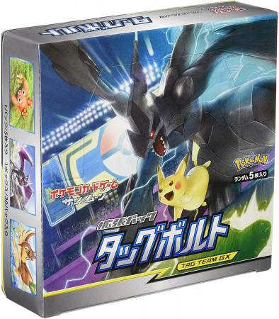 "Pokemon Card Game Sun & Moon Expansion Pack ""Tag Bolt"" BOX"