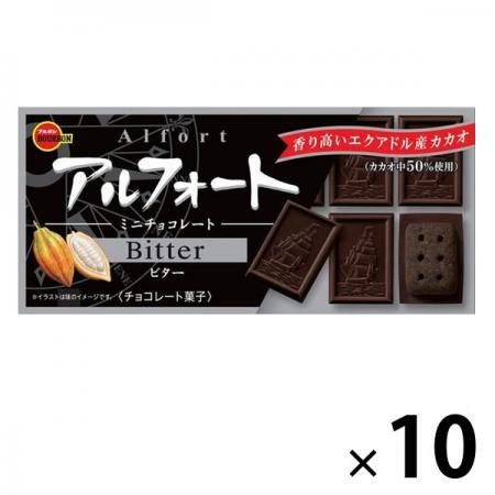 Bourbon Alfort Mini Chocolate Bitter Chocolate Candy x 10 [pantry]