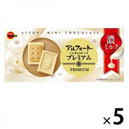 Bourbon Alfort Mini Chocolate Premium Concentrated Milk Chocolate Sweets x 5 [pantry]