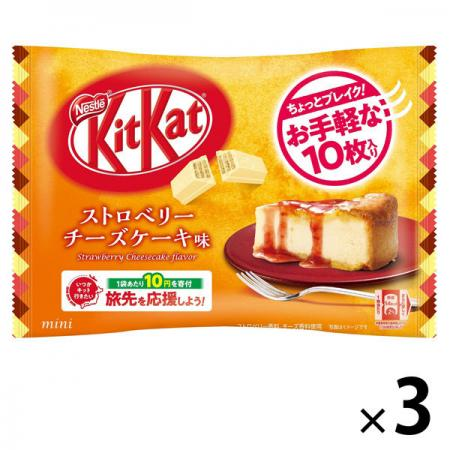 Nestle Japan KitKat Mini Strawberry Cheesecake 10 Sheets Chocolate Sweets x 3 [pantry]
