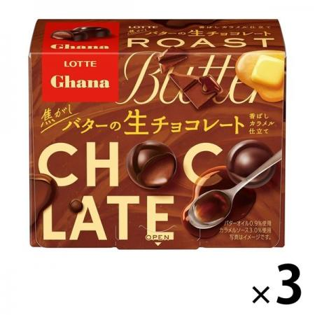 Lotte Ghana (Raw chocolate with charred butter) Chocolate x 3 [pantry]