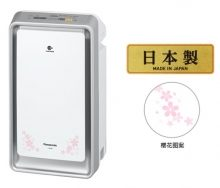 Panasonic Humidifier Air Purifier PM2.5 Supported Suitable Floor Space ~ 30 square meters (220V) - Silver Sakura Design