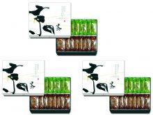 Sweets-Kyoto Langue de chat (Matcha and roasted green tea flavor) 3 boxes set [KYOTO]