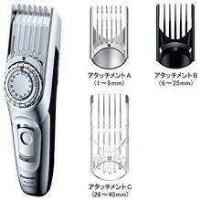 Panasonic Men's hair cutter silver tone ER-GC70-S