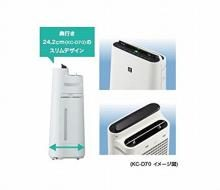Sharp Humidifying air purifier Plasma cluster mounted white system KC-D70W